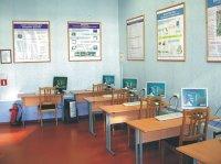 Учебная база Центра инженерного образования, охраны труда и промышленной безопасности